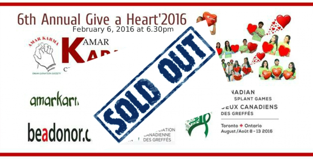 6th Annual Give a Heart' 2016 is SOLD out