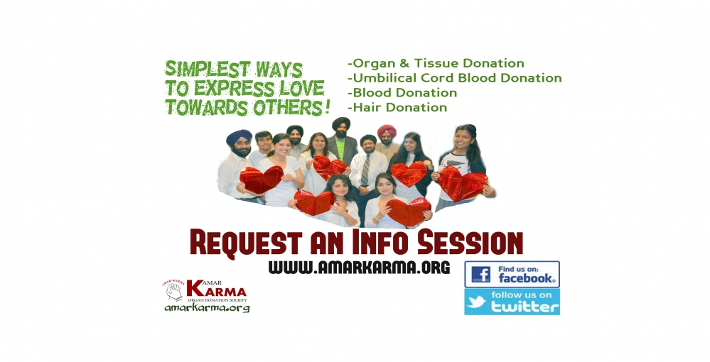 Request an Information Session