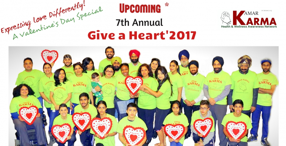 Upcoming 7th Annual Give a Heart'2017
