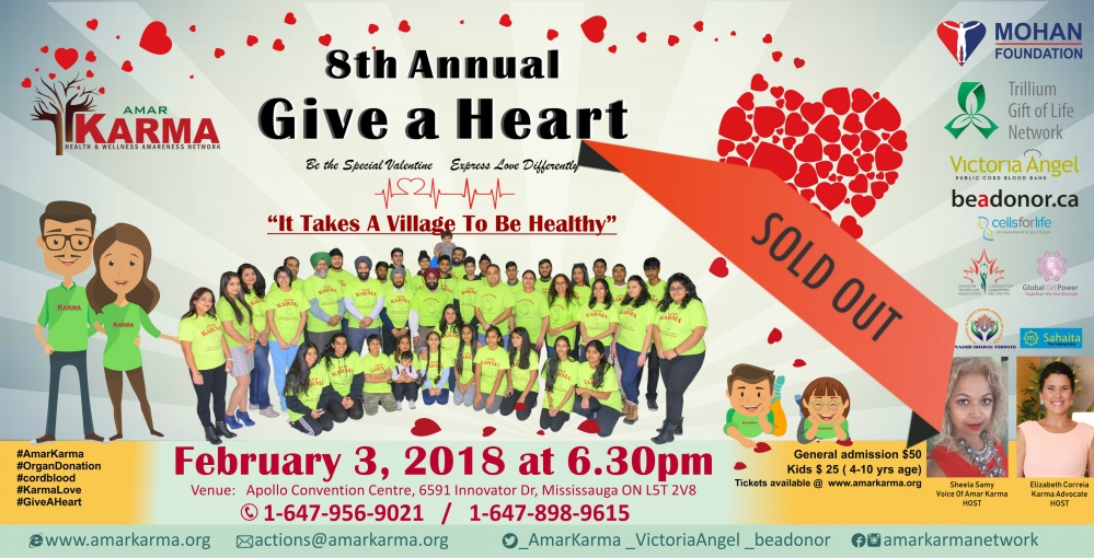 8th Annual Give a Heart'2018
