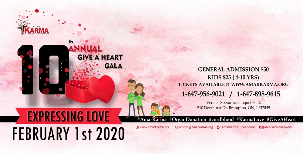 10th annual Give a Heart 2020